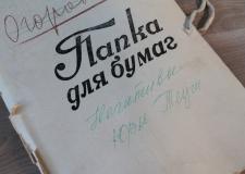 Тайна старой папки: 232 цветных фотонегатива Олимпиады-80 от Юрия Теуша
