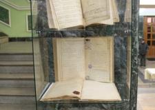Выставка к 100-летию органов ЗАГС
