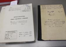 В Челябинской области рассекретили документы облисполкома послевоенного периода