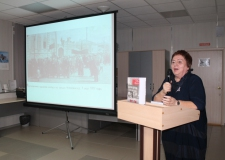 Презентация сборника документов «1917 год. Южный Урал»