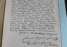 Документы рассказали о парламентаризме на Южном Урале