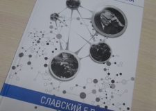 Книги об атомном городе