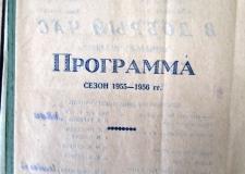 27 марта – Всемирный день театра. Фир Меньщиков – краевед и театрал