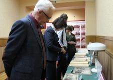 История парламентаризма на Южном Урале