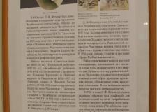 Об Урале – с любовью. Возвращение имени художника Дмитрия Фехнера