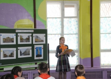 """Краеведческая игра """"Знай и люби Челябинск"""""""