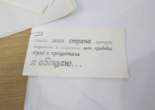 Выставка «Будем жить!»