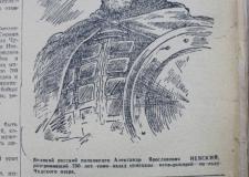 Как в 1942 году жители Челябинской области отмечали 700-летие Ледового побоища