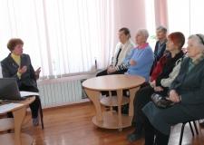 Краеведческая лекция для пенсионеров