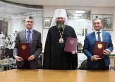 Во имя памяти! Челябинская митрополия подписала соглашение о сотрудничестве с областным госархивом