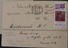 В архиве открылась экспозиция из личных фондов М. Г. Дробининой и М. К. Князевой, Н. Б. и К. С. Рубинских