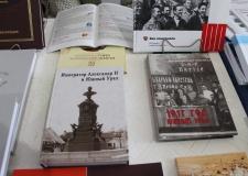 Архив представил свои издания