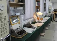 Выставка к юбилею поэтов