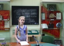 Архив - школе