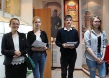 Награждение победителей конкурса «Юный архивист»