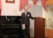 Конференция «Золотые россыпи былого»