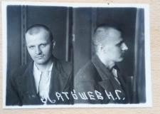 На краю бездны. Почему молодой писатель погиб в тюрьме НКВД