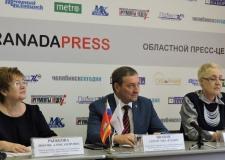 На Южном Урале рассекречены документы о строительстве закрытых городов