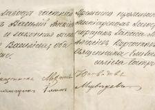 21 января исполнилось 115 лет со дня рождения академика Игоря Васильевича Курчатова