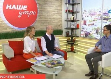 """Гость студии """"Наше утро"""" на ОТВ - Н.А. Антипин"""