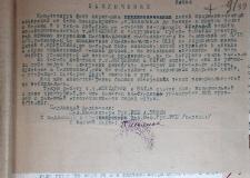 Дети – жертвы халатности взрослых: случай на ст. Челябинск (1922)