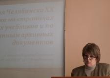 Архивисты приняли участие в научной конференции «Наш край: прошлое, настоящее, будущее»