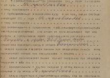 Из генералов в делопроизводители. О судьбе председателя Челябинского уездного съезда И.Ф. Бакалинского после Февральской революции 1917 года