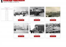 Виртуальная выставка «Главная площадь Челябинска»