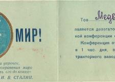 Николай Медведев – артист, режиссер, педагог, путешественник