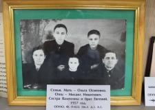Выставка из личного фонда: к юбилею Л.М. Рабчёнка
