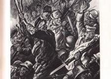 Документы Первой мировой войны