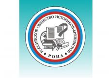 Юный архивист – 2018. Подведены итоги регионального этапа VI Всероссийского конкурса юношеских учебно-исследовательских работ «Юный архивист»
