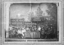 В чем провинился Цвиллинг: читаем челябинские газеты 1917 года