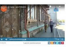 Прогулки по городу: дом купца Рябинина