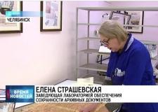 Телеканал ОТВ рассказал о раритетном документе архива