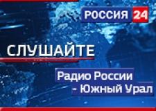 """Радио """"Южный Урал"""" рассказало о фонде архивно-следственных дел, хранящихся в ОГАЧО"""