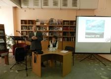 Презентация новой книги в Копейске