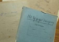 Время оттепели в архивном деле
