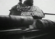 «Живая память 1941-1945. Летопись военных лет»