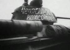 «Живая память 1941-1945. Летопись военный лет»