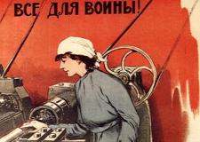 Живая память, 1941-1945. Летопись военных дней
