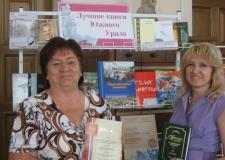Авторы сборника Е.П.Турова и И.С.Янгирова