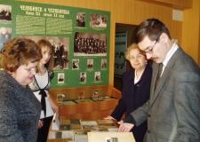 Возвращенные имена. Презентация «Книги-памяти немцев-трудармейцев…»