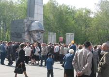"Парк ""Сад Победы"""