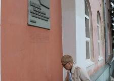 Память о В. П. Поляничко жива в документах
