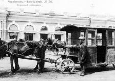 От тарантаса  до автобуса. Из истории челябинского городского транспорта
