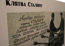Их имена остались в истории: документальная выставка