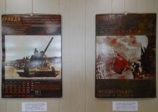 Календари Победы