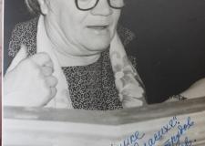 Власова Серафима Константиновна