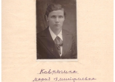 М.Д.Ковригина. ОГАЧО. Ф. П-288. Оп. 68. Д. 1727